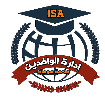 إدارة الطلاب الوافدين Logo