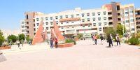 جامعة-سوهاج. (3)