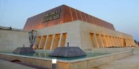 متحف سوهاج القومى